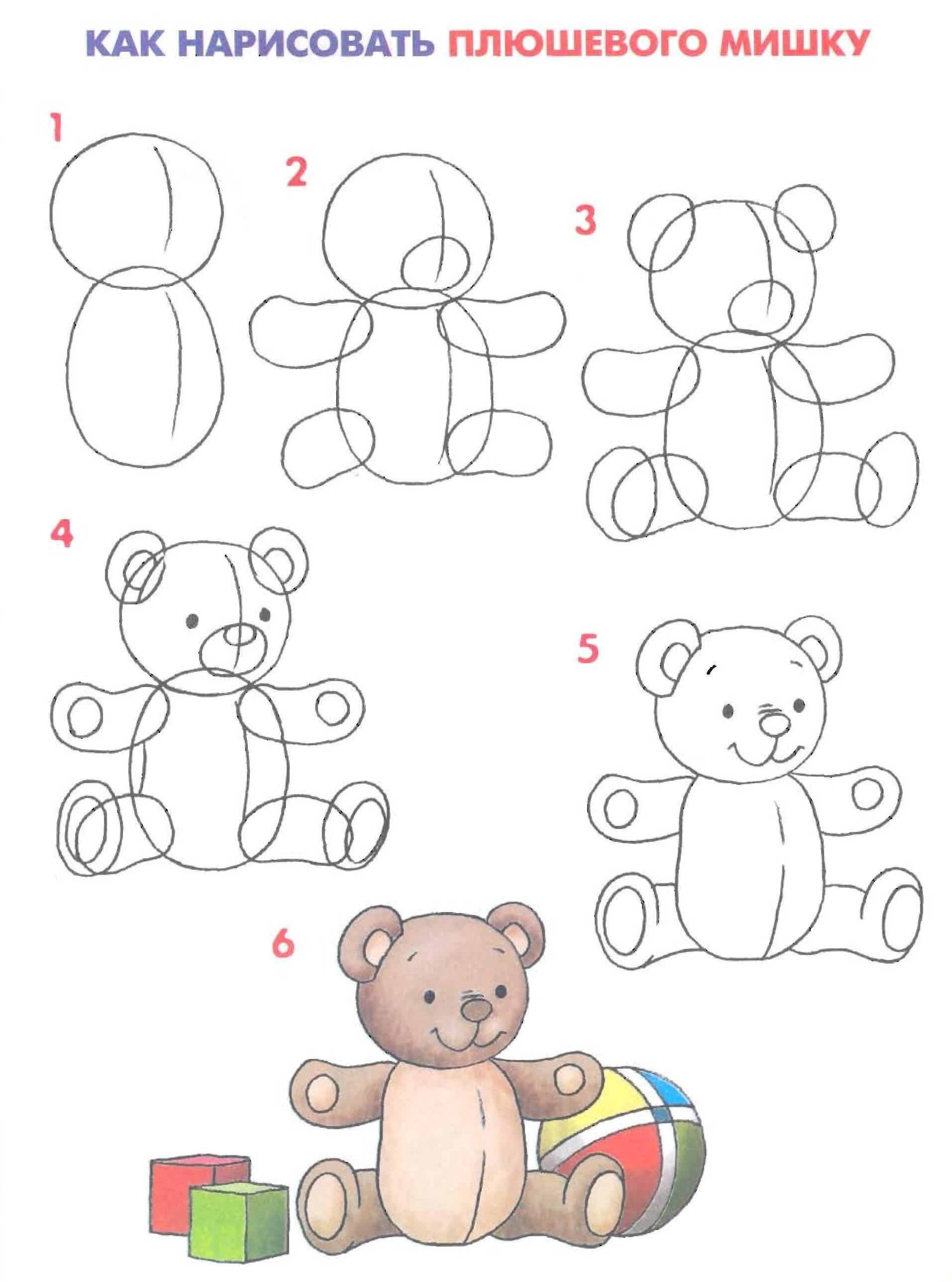 Не детские рисунки поэтапно