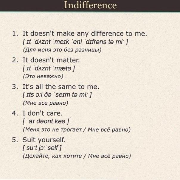 Карточки с необходимыми фразами для общения на английском7