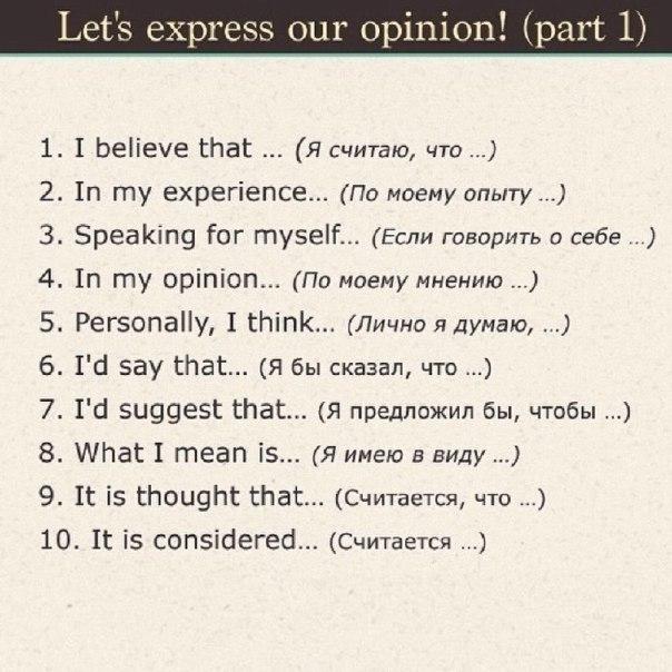 Карточки с необходимыми фразами для общения на английском5
