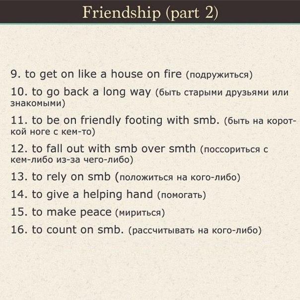 Карточки с необходимыми фразами для общения на английском4