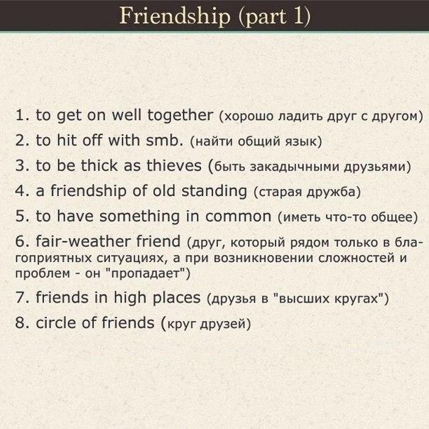 Карточки с необходимыми фразами для общения на английском3
