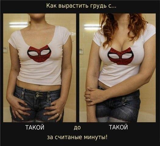 kak-risovat-bolshuyu-grud