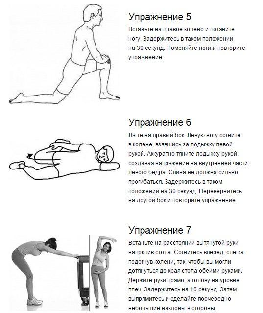7 отличных упражнений, которые избавят от боли в спине3
