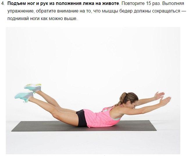 10 лучших упражнений для подтяжки бедер и ягодиц4
