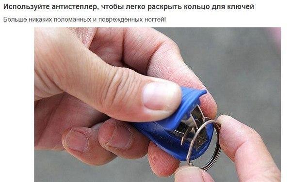 Лайфхаки для автомобилистов8