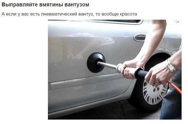 Лайфхаки для автомобилистов5
