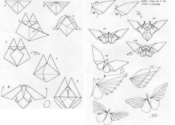 Бабочка оригами2