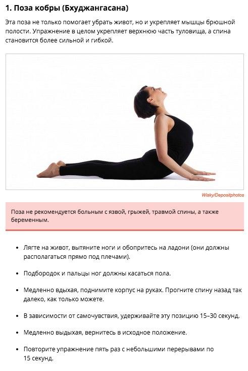 Упражнения для похудения живота и боков в домашних условиях за 3 дня