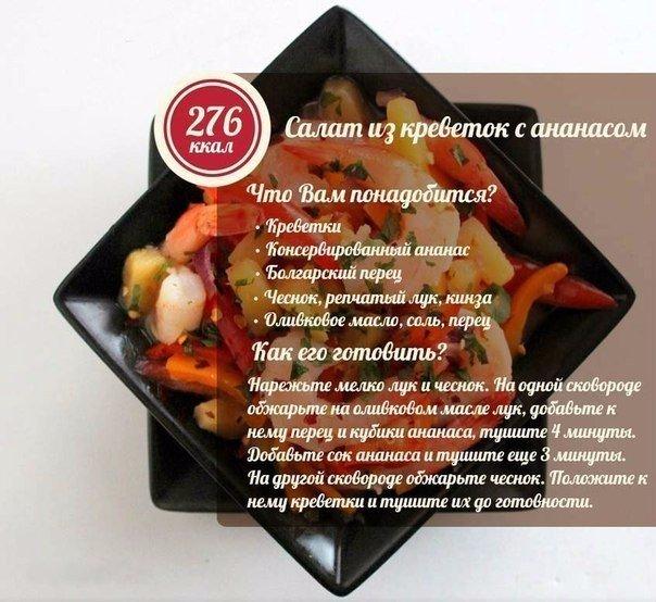 диетические блюда в мультиварке поларис рецепты