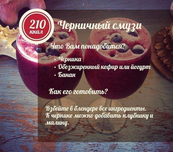 9 вкусных и полезных рецептов