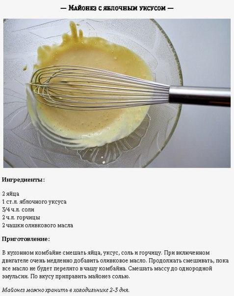 Еда при тромбозе и варикозе