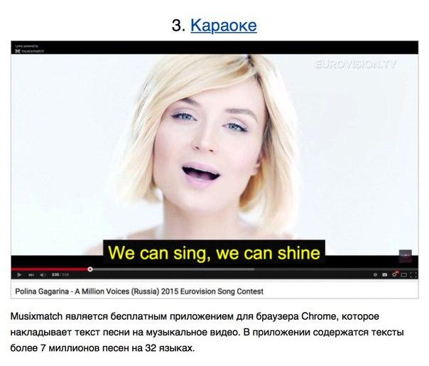 10 хитростей для YouTube, о которых мало кто знает3