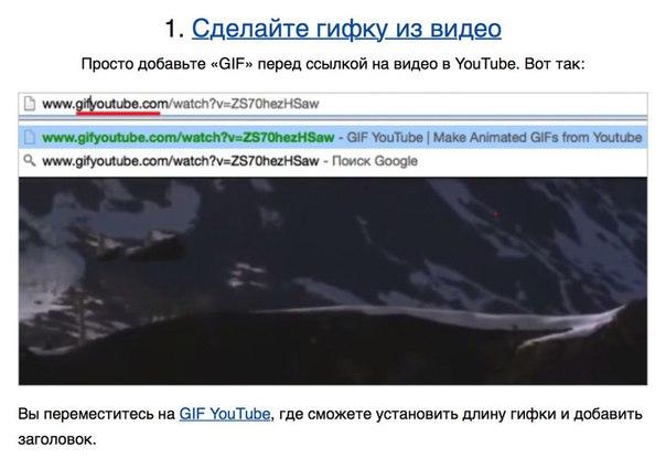 10 хитростей для YouTube, о которых мало кто знает
