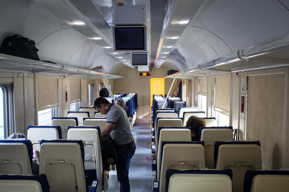 Фирменный поезд москва ярославль