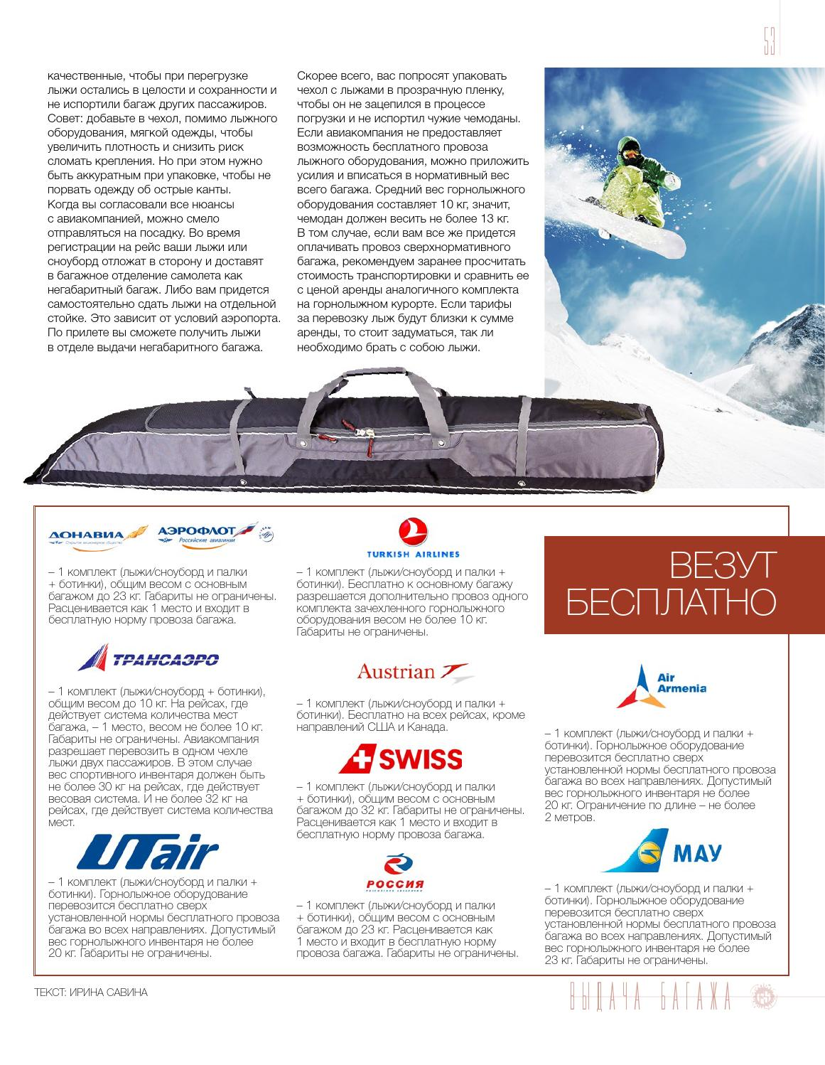 Skiing in flight_Page_2