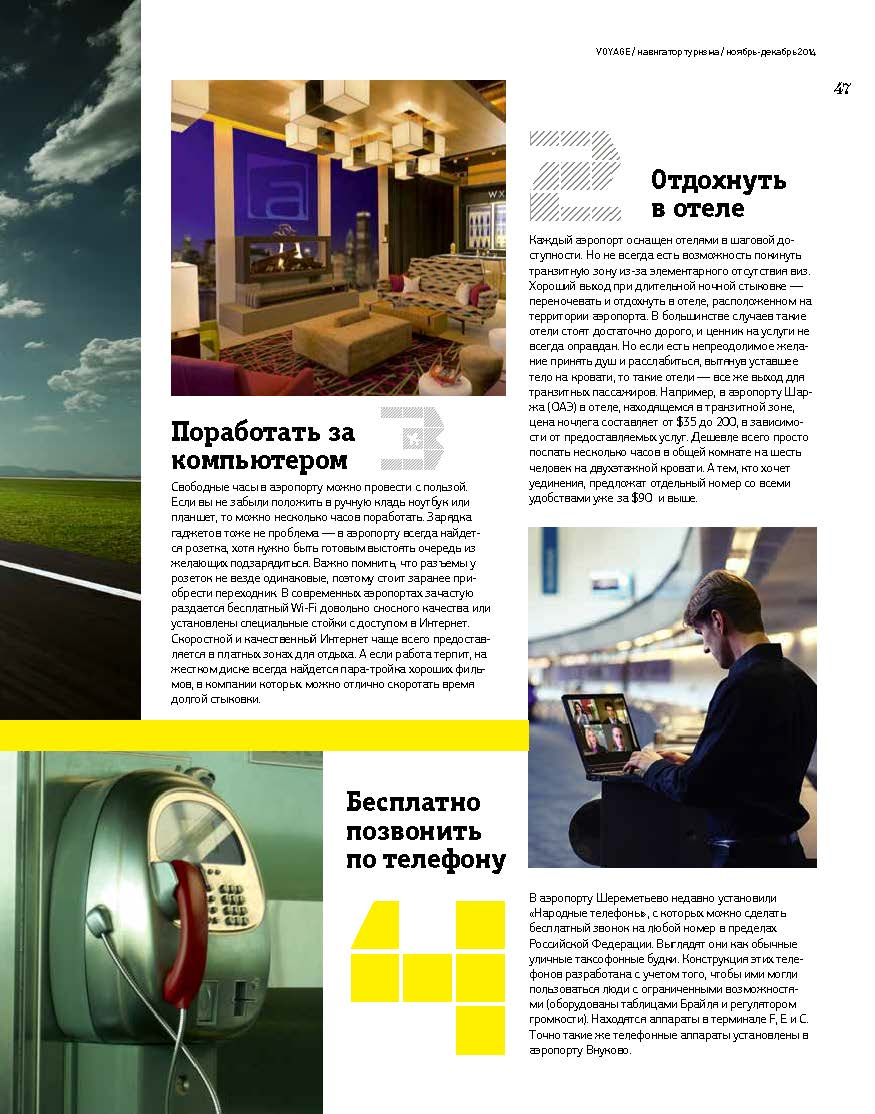 Connections at the airport_Page_2