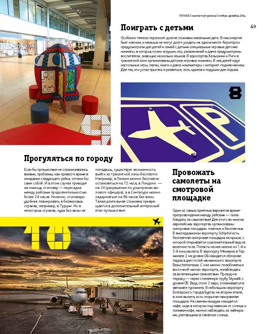 Connections at the airport_Page_4