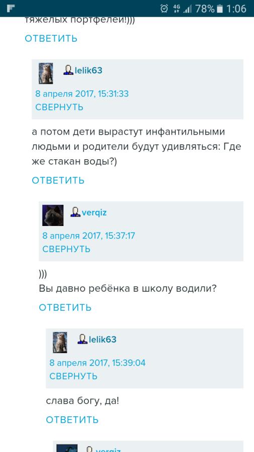 Петр Орджоникидзе ОАО Тольяттиазот может заняться