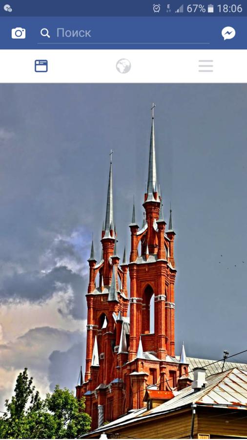 Уже лучше, но не православный храм же