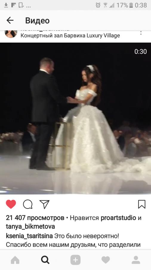 Свадьба лета в Москве скромной пары из Самары. Чуть проще, чем у детей крестной-судьи Краснодара