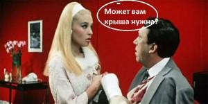 """Высекут не ту. Шум с загадочным арестом Картамышевой не отменит поборы как систему """"общаков"""" школ"""