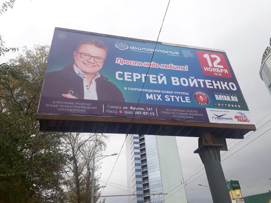 Войтенко бросил вызов Аветисяну