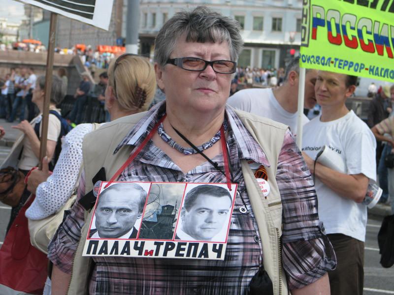 Активистка 'Солидарности' Людмила Любомурова. Фото Веры Васильевой