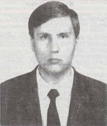Сергей Ларягин