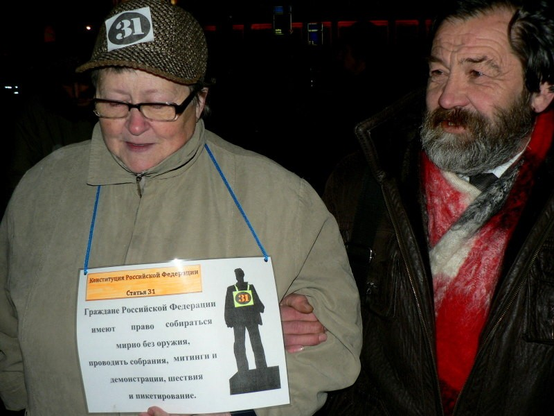 Сергей Мохнаткин на Триумфальной площади 31 октября 2012 года. Фото Дарьи Масленниковой (daria_mas)