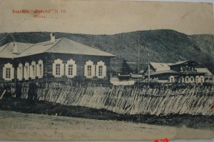 школа бодайбо
