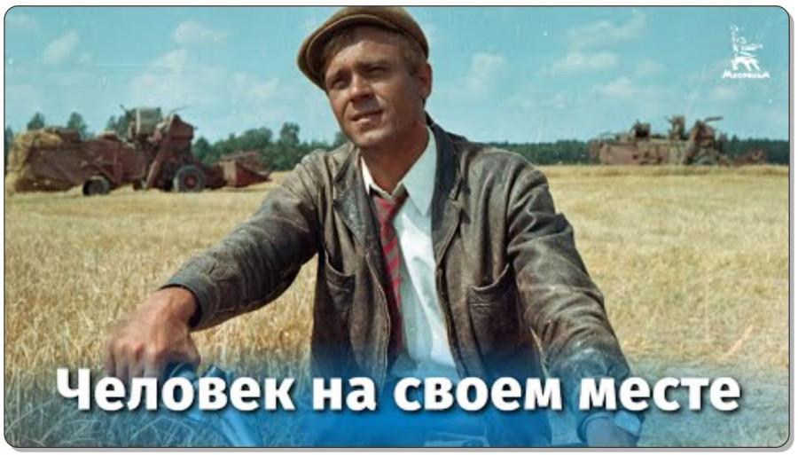 Владимир Меньшов.JPG