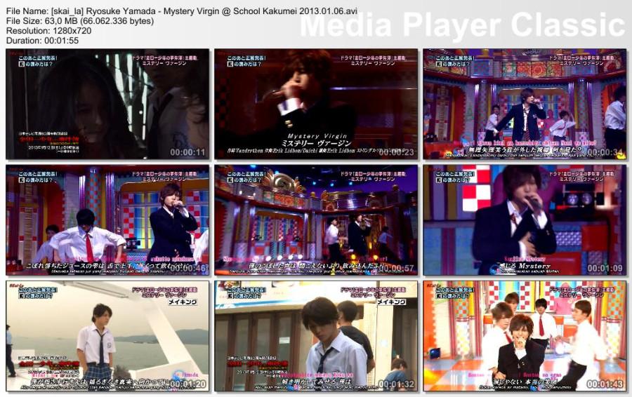 [skai_la] Ryosuke Yamada - Mystery Virgin @ School Kakumei 2013.01.06.avi_thumbs.jpg