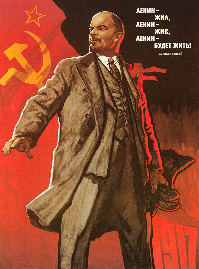 communist-poster-1967-granger