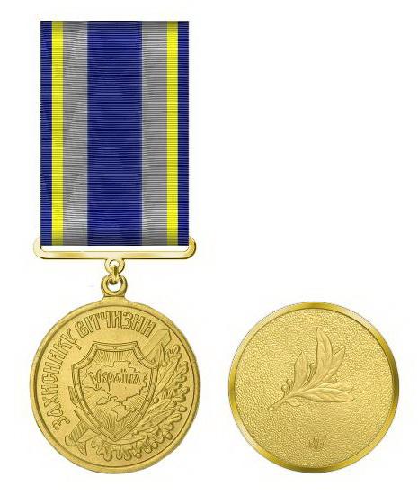 medal_zahyst11
