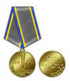 medal_10_14_0001ввв