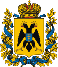 Coat_of_Arms_of_Tavria_Governorate