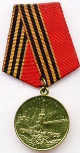 320px-Medal_50_Years_of_Victory_in_the_Great_Patriotic_War