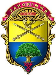 запор-2013