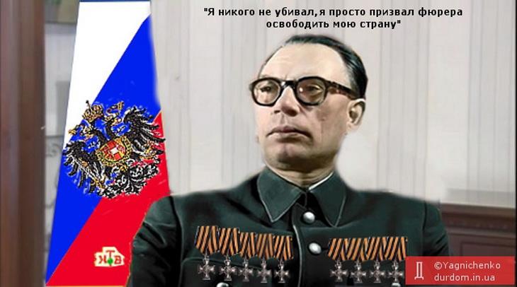 Россия инициирует восстание против глобализации, так как не смогла к ней адаптироваться, - президент Болгарии Плевнелиев - Цензор.НЕТ 699