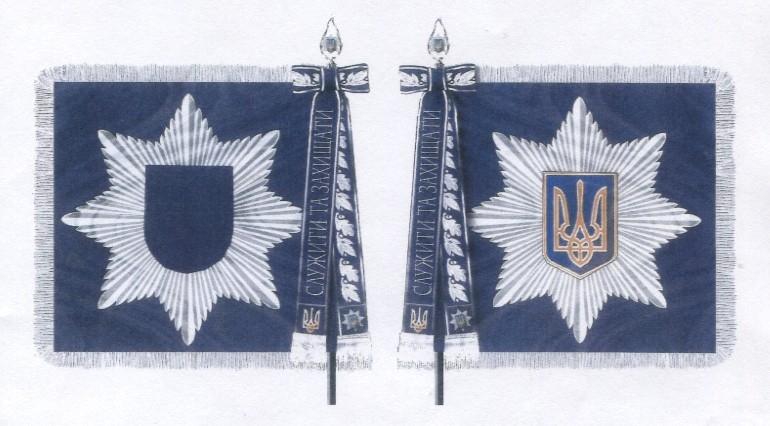 сл-прапор
