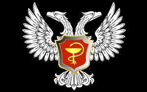 Минзздрав-Лого