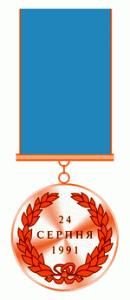 Ukraine-20-rev