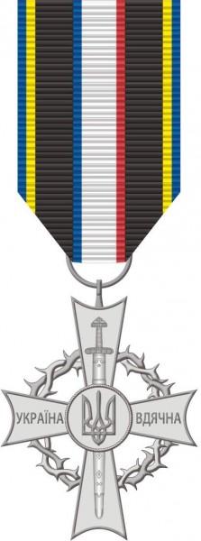 медаль-аверс