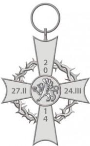 медаль-реверс