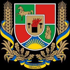 Coat_of_Arms_Luhansk_Oblast.svg