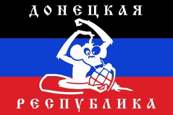 """""""Знатный"""" был бой под Марьинкой - наша артиллерия стреляла по нашим бойцам. Погибло более 400 парней"""", - главарь боевиков """"Войска Донского"""" - Цензор.НЕТ 8232"""