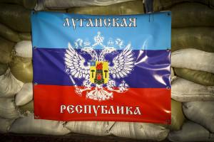 Флаг-ЛНР-1-300x200