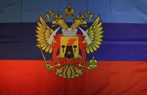 Флаг-ЛНР-1а1-300x193
