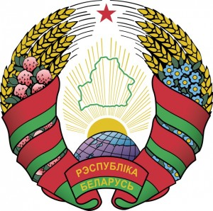 Coat_of_arms_of_Belarus