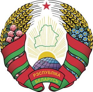 Coat_of_arms_of_Belarus